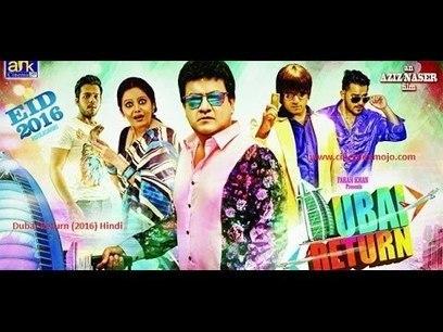 Waaris Shah Ishq Da Waaris 2 In Hindi Dubbed Download