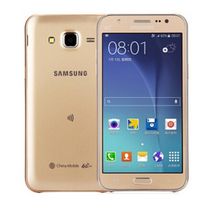 Samsung Galaxy J5 SM-J5008 4G Smartphone (Buy S...