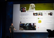 """Timeline still creeps out many Facebook users, survey says   The """"New Facebook""""   Scoop.it"""