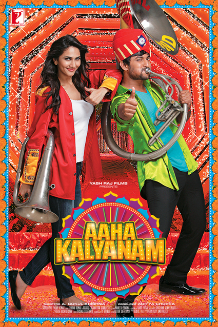 Aaha Kalyanam | Movies Database | Scoop.it