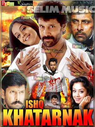 Mr. Singh Mrs. Mehta Telugu Movie Video Songs Hd 1080p