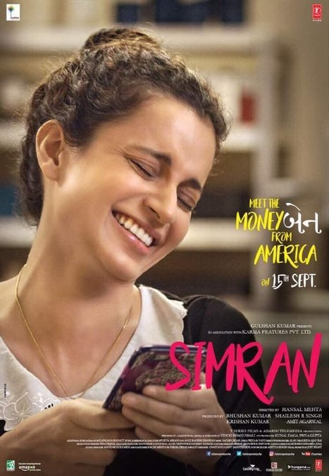 Mann Full Movie 2012 Free Download Hd 1080p