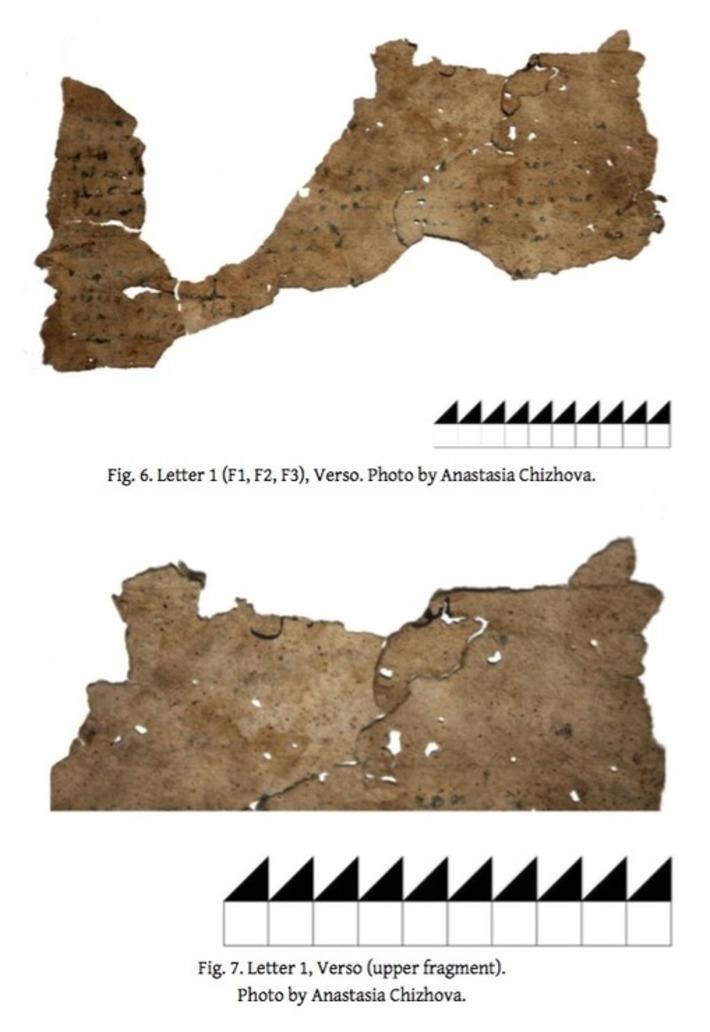 Le papier a de l'avenir : trois lettres du IVe siècle découvertes au Tadjikistan | ActuaLitté | Kiosque du monde : Asie | Scoop.it