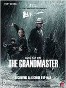 Voir The Grandmaster en streaming | Films streaming | Scoop.it