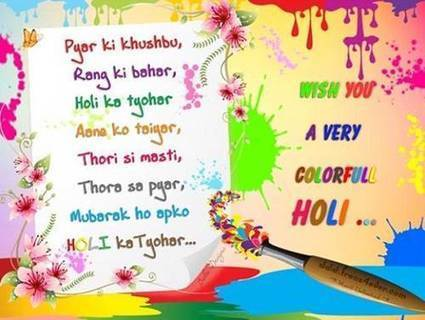 Special Happy Holi Greeting Cards Designs Wi