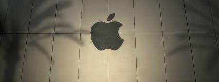 Apple et Google dégringolent dans le classement mondial de l'innovation | Innovation et sérendipité | Scoop.it
