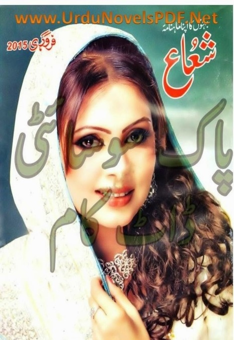Khwateen Digest October 2014 Pdf