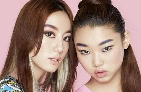 3 ways you can wear Korean eyeliner to work | Blog Paris - Seoul | Scoop.it