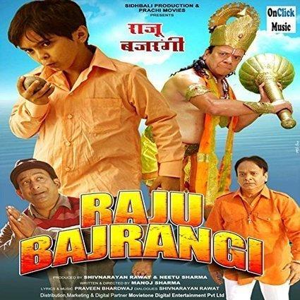 Download raju bajrangi hd movie torrent morli download raju bajrangi hd movie torrent fandeluxe Choice Image