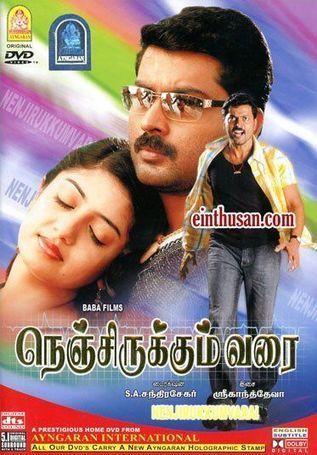 2 Anyay Hi Anyay full movie in hindi hd 720p