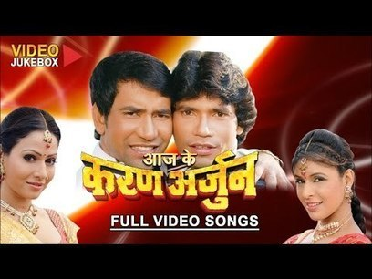 Nirahua Hindustani Bhojpuri Film Mp Song Downloadgolkes