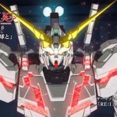 The Latest Gundam Unicorn is an Emotional Rollercoaster | Anime News | Scoop.it