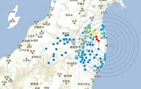 [JPN] Le site officiel de la préfecture de Fukushima des mesures de radioactivité | fukushima-radioactivity.jp | Japon : séisme, tsunami & conséquences | Scoop.it