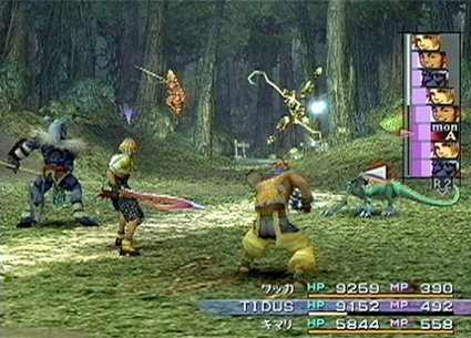 ffx international iso