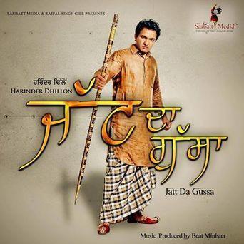 Bhaji in problem movie 5 720p by bedijazzda issuu.