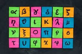 Greek Language Resources | Lexicity | Classical Geek | Scoop.it