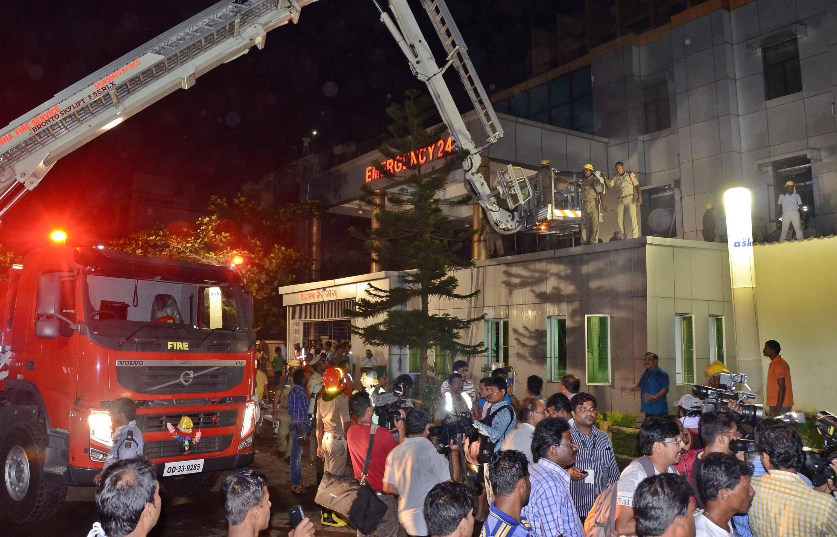 SUM Hospital Fire NHRC Issues Notice To Odisha