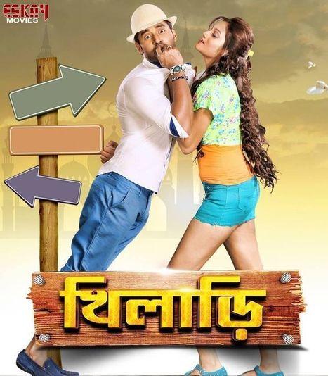 ZulmOSitam Man 3 Full Movie Free Download In Hindi Torrent