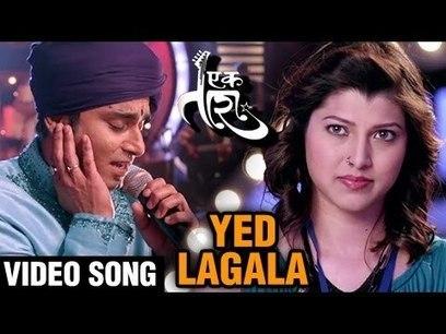 new hindi video song download 720p
