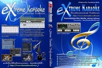 Program Extreme Karaoke 2011