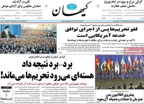 Accordo sul nucleare, pro e contro   Cose persiane   Scoop.it