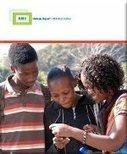 Resumen Informe Horizon 2012 - Enseñanza Primaria y Secundaria | Educación a Distancia y TIC | Scoop.it