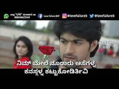 Kannada movie bahaddur online dating