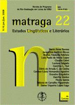M.-A. Paveau, O REDEMOINHO DE PALAVRAS. ANÁLISE DO DISCURSO, CONSCIENTE, REAL, ALTERIDADE, 2008 | Analyse du discours et psychanalyse | Scoop.it