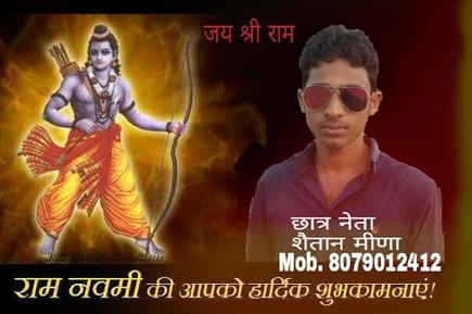 maithuna rahas 2 pdf free 14