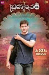 Telugu Movies Online [todaypk] | Latest Telugu