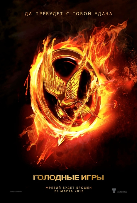 The Hunger Games International Movie Poster - Shockya.com | The Hunger Games | Scoop.it