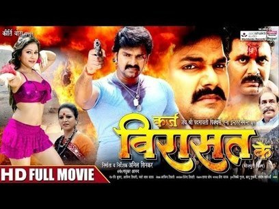 Allah Meharban To Gadha Pahelwan full movie 3gp video download