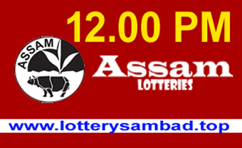 Assam Lottery Result 20-3-2019 12 PM | Lottery