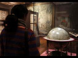 Le Télégramme - France - Exposition. L'âge d'or des cartes marines | Map@Print | Scoop.it