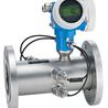 Flowmeter Endress Hauser