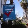 $30.00 Off Smog Check Mission Viejo