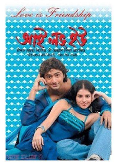 Chalo America bengali movie 720p download