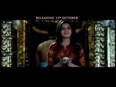 Tamil Movies Khooni Dulhan