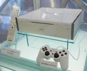 Sony Playstation 4 cheaper than Xbox One – and won't need online connection | สินค้าไอที,สินค้าไอที,IT,Accessoriescomputer,ลำโพง ราคาถูก,อีสแปร์คอมพิวเตอร์ | Scoop.it