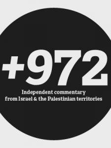 'Scuffles' between Israelis, Palestinians on Jerusalem's light rail | Israeli-Palestinian Conflict Geography | Scoop.it