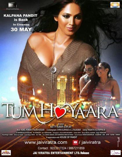 Janleva 555 full movie in hindi watch online
