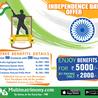 Multi Info Matrimonial - No. 1 Free Tamil Matrimony Site