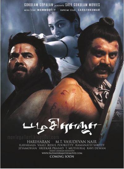 gaalipata movie songs download freeinstmank