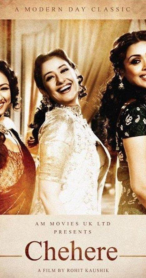 Jungle Ki Chandni Movie 1080p