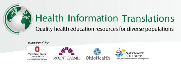 (JA) (EN) (PDF) - Health Information Translations | healthinfotranslations.org | Glossarissimo! | Scoop.it