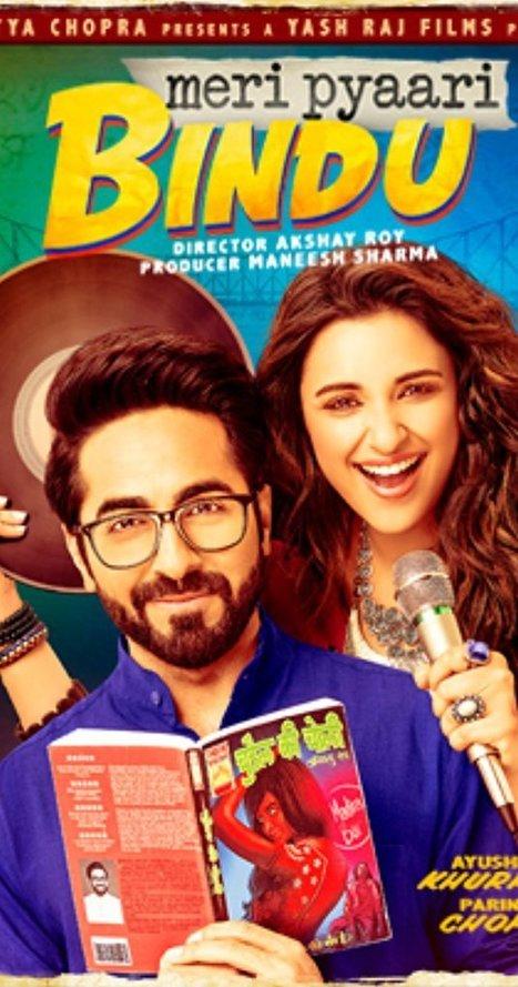 Malayalam Full Movie Aakhri Cheekh