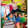 Chashme Buddoor Movie Public Review