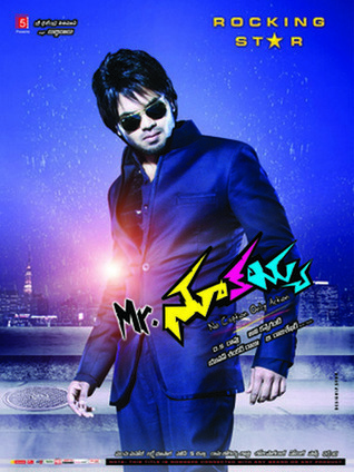 Koyelaanchal Movie In Hindi 720p Torrent
