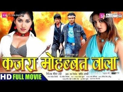 Bewafa Qatil Kannada Full Movie Free Download