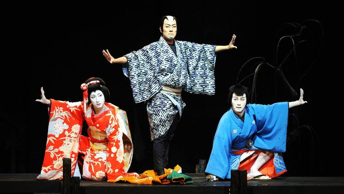 Kabuki Company Returns to Lincoln Center | The New York Times | Kiosque du monde : Asie | Scoop.it